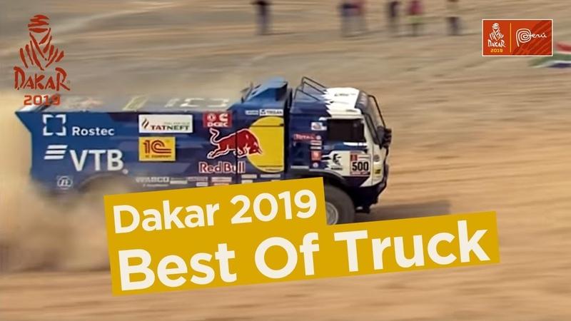 Best Of Truck Dakar 2019