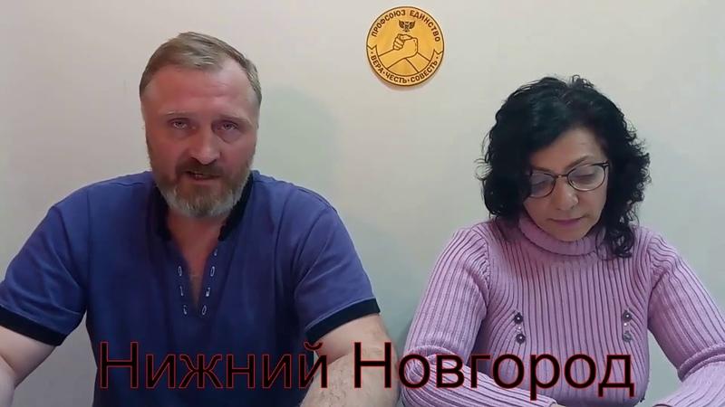 Ответ по Стригинскому хороводу г Нижний Новгород Часть 1
