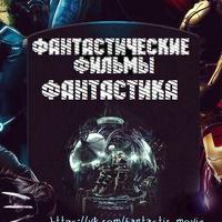 fantastic_movie