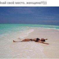 Анастасия Исмаилова