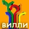 Учебный Центр ВИЛЛИ г. Вологда