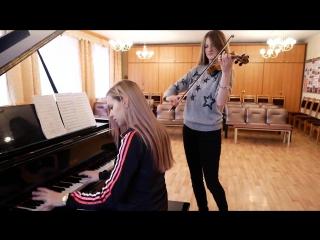 Сектор Газа - Пора домой (кавер на скрипке и пианино)