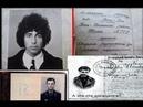 СССР Ты это видел Документы и зарплаты властей и паспорта знаменитостей USSR Celebrity papers