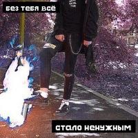 Илья Билан фото