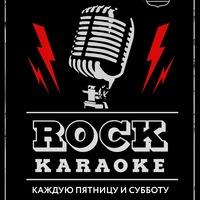 Логотип Рок-караоке под живую музыку и ПЕРЕПОЙ ШОУ