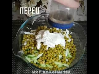 Салат_с_капустой на каждый день))