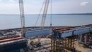 Железная нить между берегами: видео надвижки пролетов к ж/д арке Крымского моста