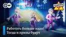 Новогодний фестиваль Синий филин с Путиным Трампом Меркель и другими Заповедник выпуск 55