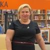 Светлана Солдатова