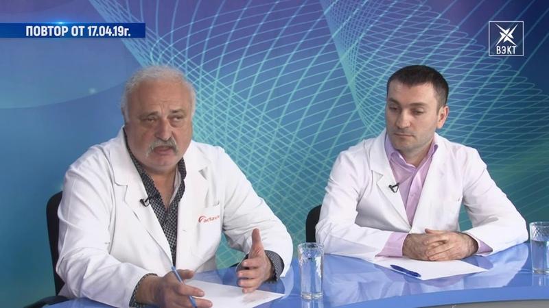 В прямом эфире о проблемах сердца. На вопросы зрителей ответили врачи кардиологи