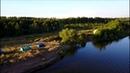 озеро Кандры-куль с высоты.жемчужина Башкирии.дрон DJI Mavic Pro