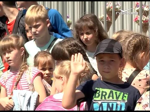 Самарская область приютила детей из Иркутской области