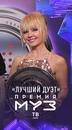 Валерия Перфилова, валерия