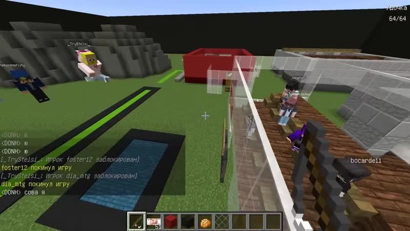 Demaster Я ДУМАЛ БУДЕТ КАСТИНГ НА БОМЖА БРЕНДОН ВЫБИРАЛ СЕБЕ СТЮАРДЕССУ КАСТИНГ 5 СЕЗОН 4 СЕРИЯ Minecraft