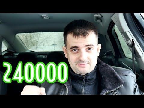 Как мальчик поднял 240.000 за два месяца и 9 дней в деревне где нет работы даже мужикам!