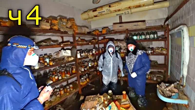 KREOSAN ✅ Проникли в подземную лабораторию в ☢ Чернобыльской зоне на заводе Юпитер