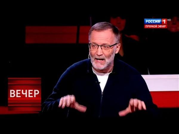 Украина в АГОНИИ! Поучительное выступление Михеева. СМОТРЕТЬ всем! Вечер с Соловьевым от 19.03.19