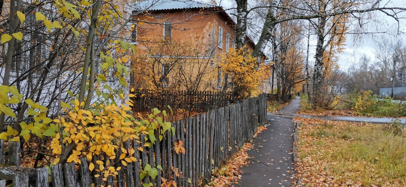 Осень на ул