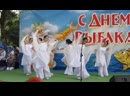 MVI_2472 - Лестница в небеса. Ансамбль крымско - татарского танца
