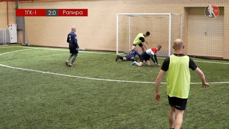 Обзор матча ТГК-1 - Рапира | 3 тур | Интер лига