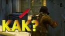 CS:GO Загадка: как убить друг друга? ШОКПОВТОРИ1337