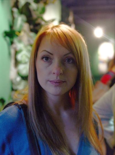 Юлия Крупенина