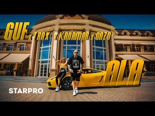 GUF ft. TRAX ft. KANAMAR ft. GAZO - АLA ft.и.& | клип #vqmusic (Гуф)