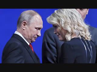 Телеведущую Меган Келли, бравшую интервью у Путина, уволили за расизм