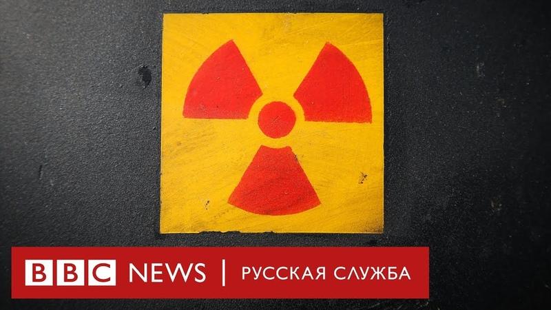 Что произошло под Северодвинском? Объясняет физик-ядерщик из ЦЕРНа