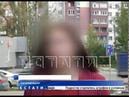 14 летняя школьница стала новой жертвой подростковой банды из микрорайона Мещерский