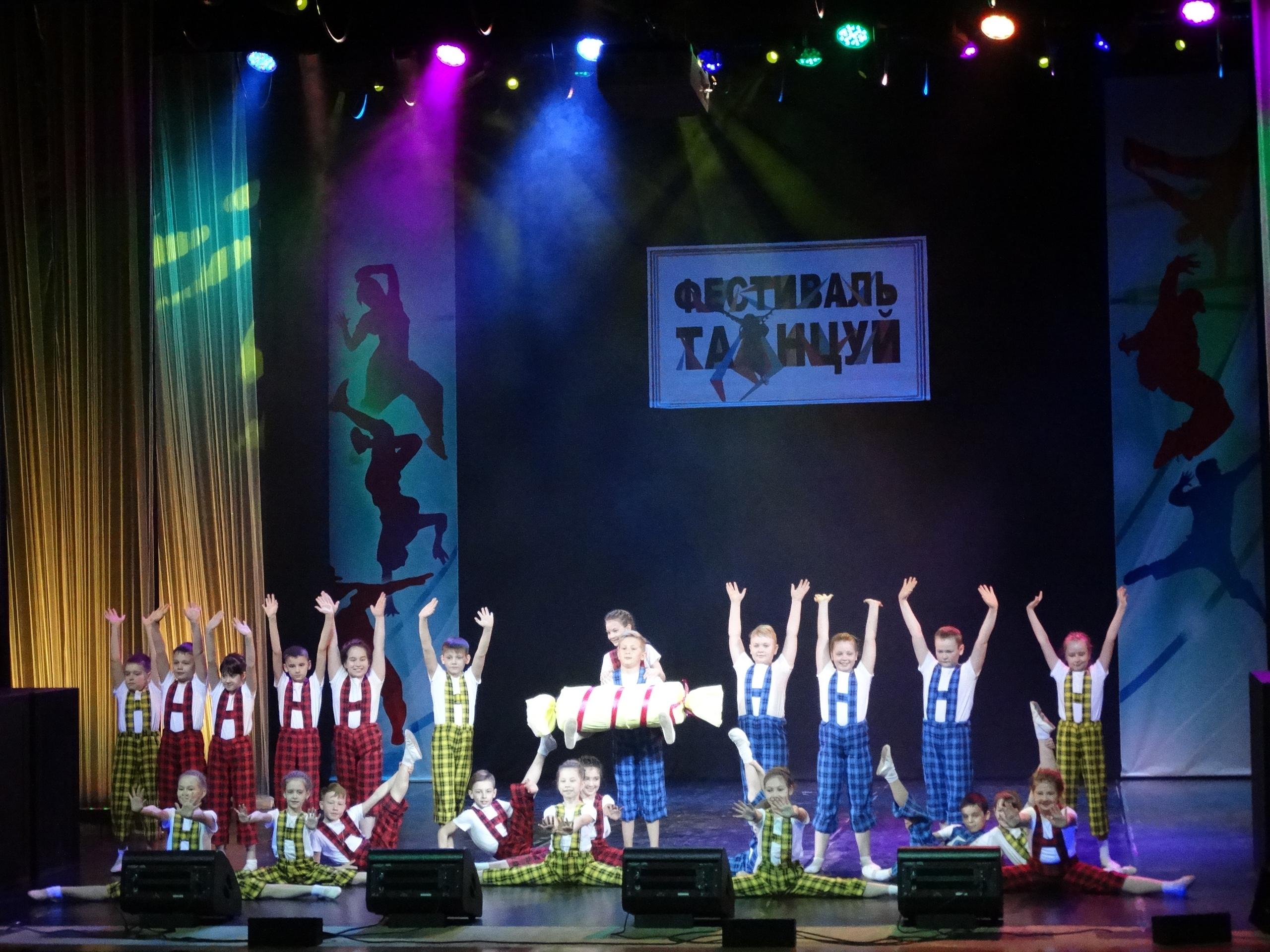 фестиваль «Танцуй»