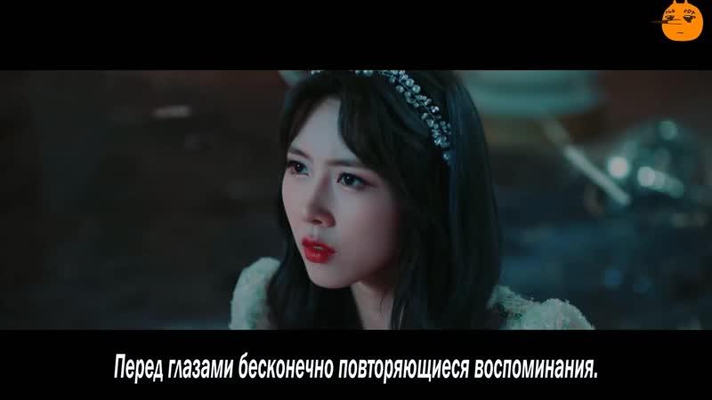 FSG FOX Dreamcatcher Deja Vu рус саб