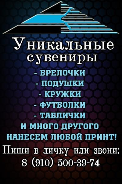 Александр Ляпин