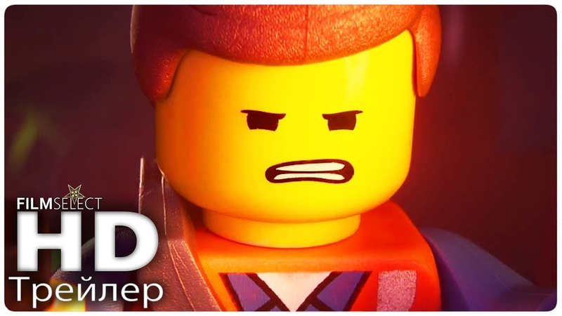 The Lego Movie 2 The Second Part 2019 trailer
