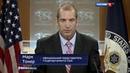 Вести в 20:00 • ПЗРК для террористов: корреспондент России открыл глаза Марку Тонеру