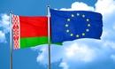 Еврокомиссия подготовила проект решения о визовом соглашении с Беларусью