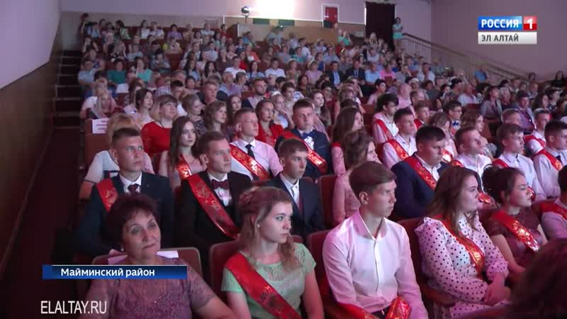 Выпускников Майминского района поздравили с окончанием обучения