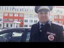 Инспектор Сащенко продолжение истории о пешем патрулировании 2 часть г Советский ХМАО Югра