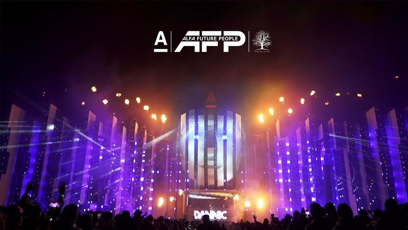 AFP2019 ALFA FUTURE PEOPLE 2019