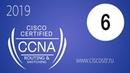 Курс Cisco CCNA RS Урок 6 Сетевой уровень