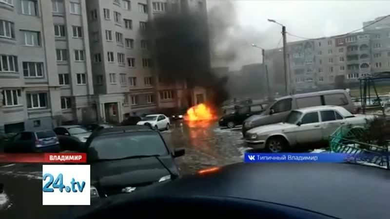 Владелец БМВ чуть заживо не сгорел в своей собственной машине