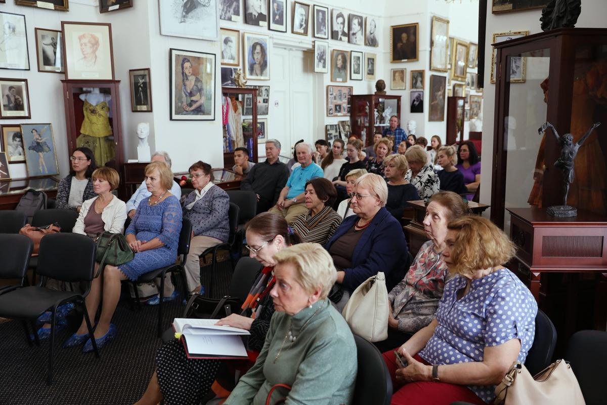 День памяти и юбилей Л.Н. Сафроновой в Академии 9 сентября 2019 г.