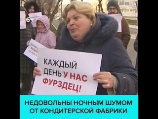 Москвичи пожаловались на шум ночью от кондитерской фабрики  Москва 24