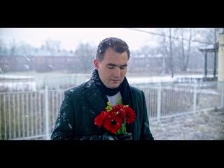 """Роберт Гальцев """"ГЕРБЕРЫ"""" (муз.З.Бельский сл.О.Бузовой - Премьера клипа, 2020)"""