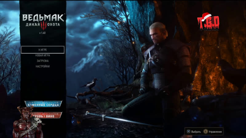 The Witcher 3: Wild Hunt (Ведьмак 3 Дикая Охота) (Стрим 6)
