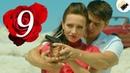 ПРЕМЬЕРА 2020! Невеста (9 Серия) РУССКИЕ СЕРИАЛЫ 2020, МЕЛОДРАМЫ НОВИНКИ, ФИЛЬМЫ HD