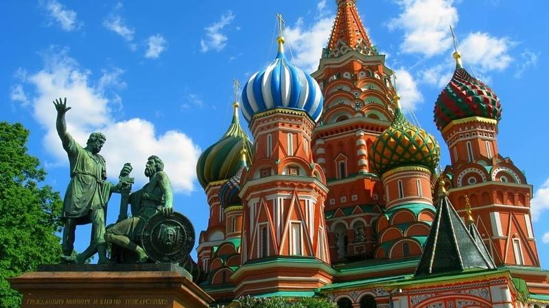 Россия - Великая страна! Мы сильны и самодостаточны!