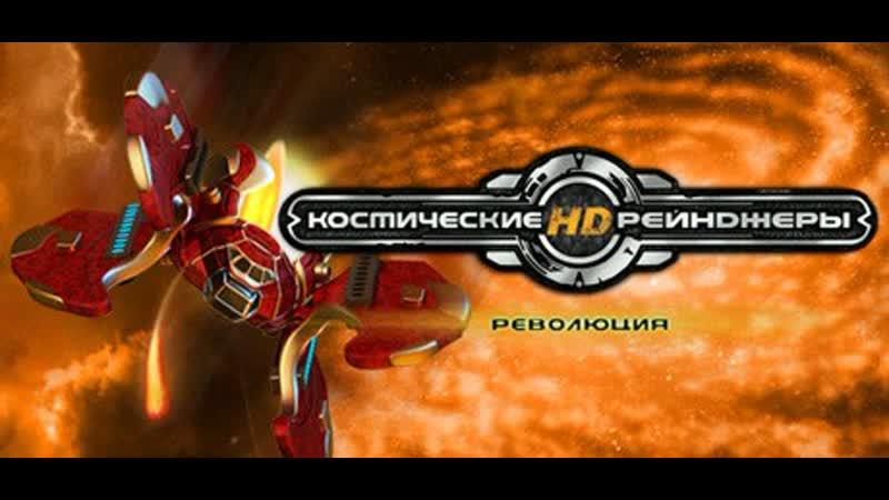 Пробую Space Rangers HD A War Apart