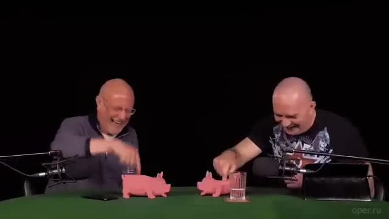 Гоблин - Свиньи