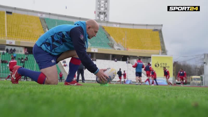 Челлендж с игроком сборной России по регби Сергеем Янюшкиным